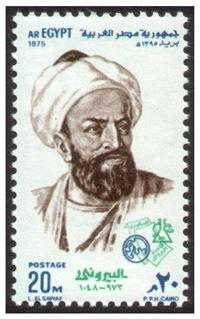 كتب أبو الريحان البيروني pdf